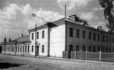 The Józef Piłsudski Gymnasium (high school) in Święciany. Many of the pupils from this high school would later fight in the ranks of the 5th Wilno Brigade of the Home Army.
