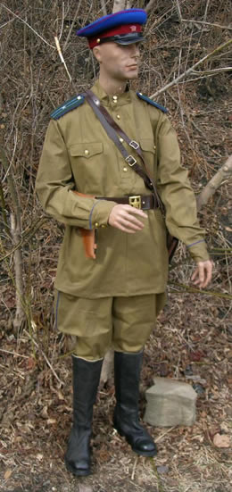 Soviet Red Army M43 NKVD Tunic