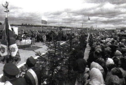Surkonty ceremony on September 8, 1991. Polish Home Army Cemetery in Surkonty.